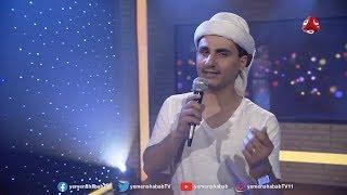 اغنية ياخالق الخلق | اداء محمد الربع | عاكس خط