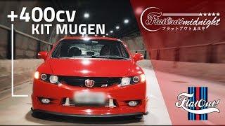Honda Civic Si Turbo Mugen: + De 400 Cv Nas Rodas E Torque De V8!  |  Flatout Midnight