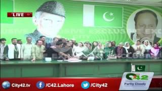 PML-Q held Pakistan Day ceremony