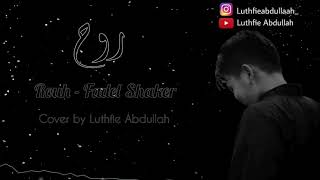 Download Fadel Shaker  ( روح)  rouh - cover by Luthfie Abdullah