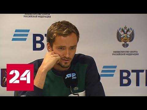 Тридцатый Кубок Кремля начался без Медведева - Россия 24