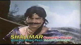 Pakistani Pushto Movie - Halako Khan