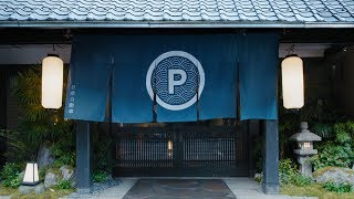 【TECH for LIFE】ProPILOT Park RYOKAN | Inspired by NISSAN ProPILOT Park #技術の日産