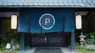 日産と老舗旅館のコラボ!「ProPILOT Park RYOKAN」が未来すぎる!