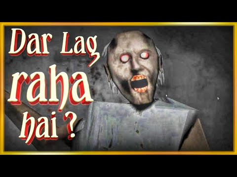 Am i scared of this Horror game ??? Lets find out || Granny ????