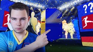 BUNDESLIGA - PACZKI PREMIUM!   FIFA 18