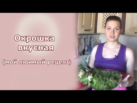 recipes/bytype/?fid=869 - Рецепты: Вкусно с