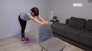 5 упражнений с диском здоровья