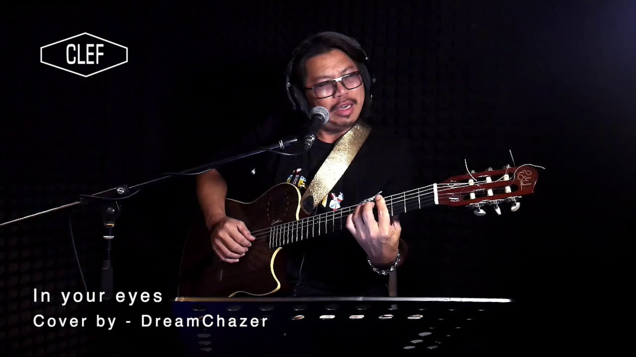 In Your Eyes - cover by DreamChazer