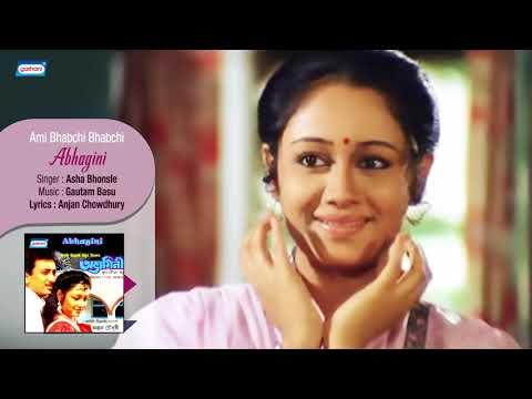 Ami Bhabchi Bhabchi | Asha Bhonsle | Abhagini | Bengali Movie Song