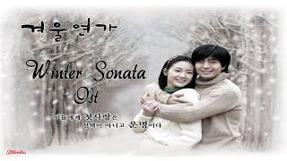WINTER SONATA OST FULL ALBUM (2002)