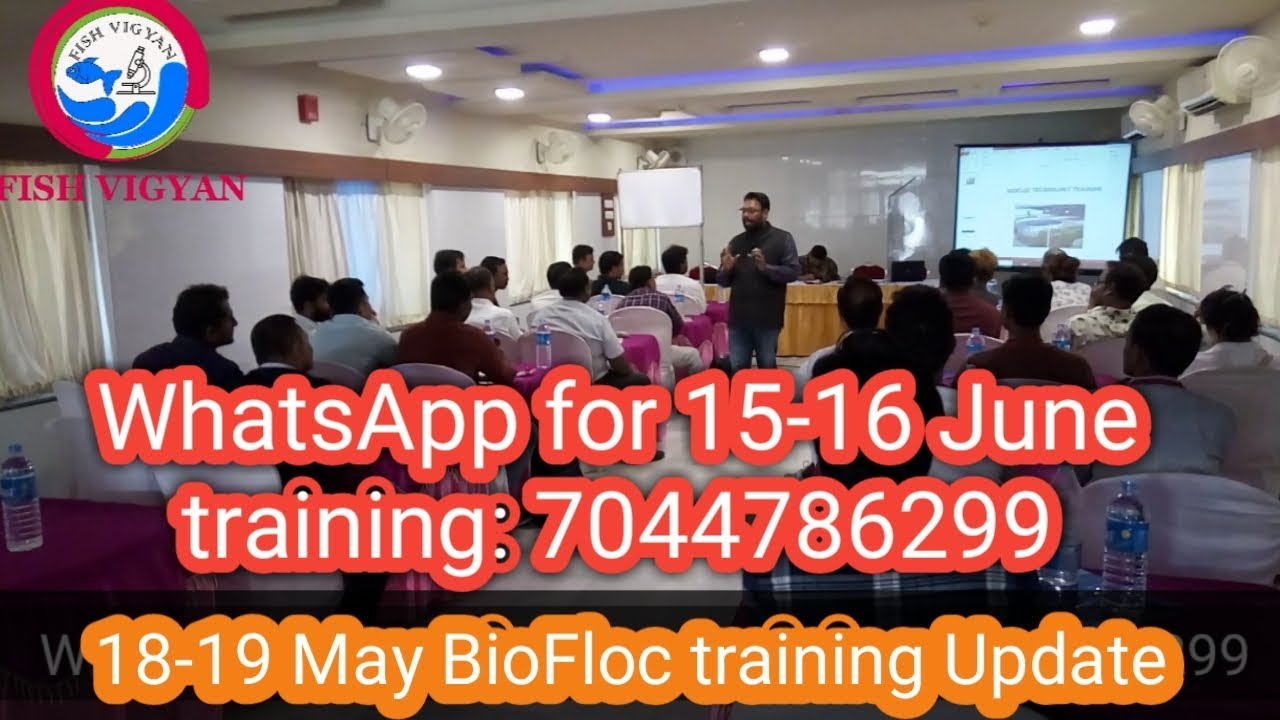 Kaisa thaa 18-19 May ka BioFloc Fish Farming Training? बाय़ोफ्लौक ट्रेनिंग  कैसा था?