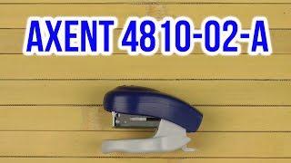 Розпакування Axent 4810-02-А