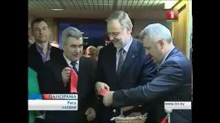 Белорусский информационный центр в Риге(09.02.2013)