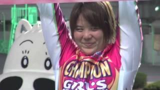 京王閣競輪場で28日に争われた「オッズパーク杯ガールズグランプリ2...