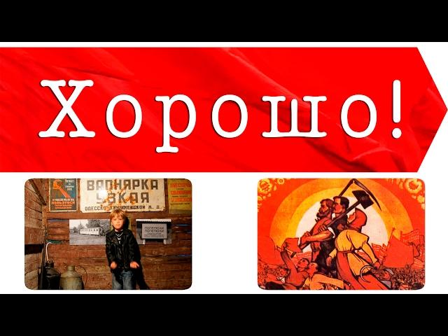 Изображение предпросмотра прочтения – ИльяПаламарчук читает отрывок изпроизведения «Хорошо» В.В.Маяковского