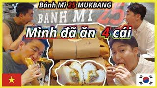 Banh Mi 25 Mukbang in Ha Noi! Vietnamese street food.
