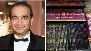 पंजाब नेशनल बैंक में 11,000 हज़ार से अधिक करोड़ का घोटाला और नीरव मोदी