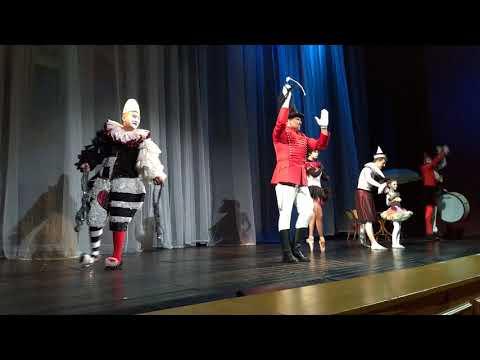 Спектакль МА-МУРЭ в Театре Российской Армии. Роль артистки цирка. Часть 1 из 3