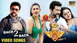 S3 Telugu Video Songs - Back To Back - Surya, Anushka, Shruthi Hassan