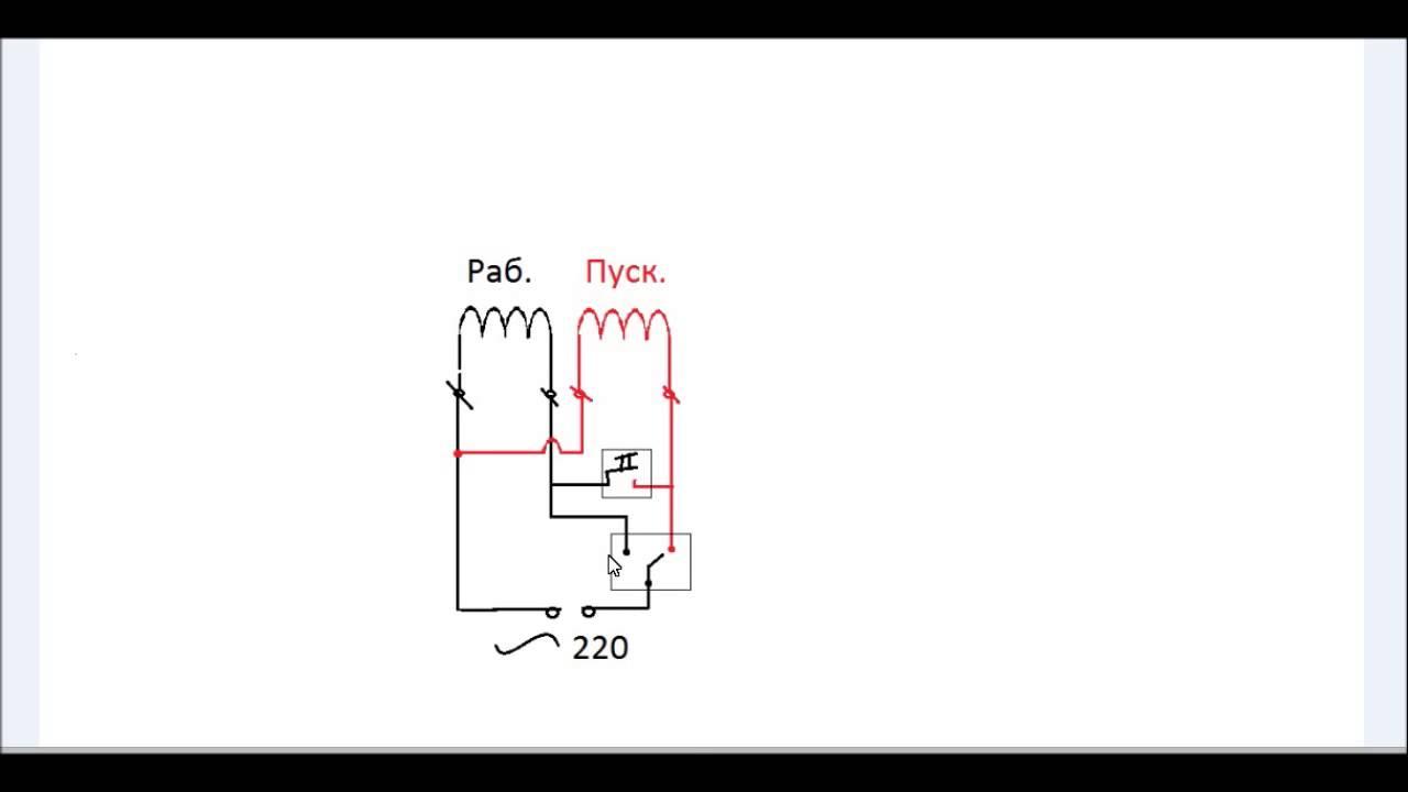 Как сделать реверс для стиральной машины 534