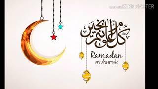 موسيقى رمضان(2020) mbc