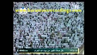 15th March 2012 Makkah Fajr by Sheikh Juhany.wmv