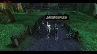 World of Warcraft - Катсцена: Откровение Сильваны (Лордерон)