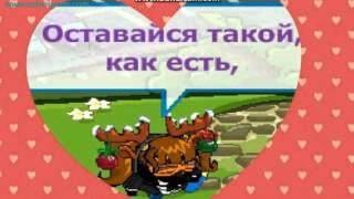 """Не смотри по сторонам"" Юлия Савичева Шарарам клип"