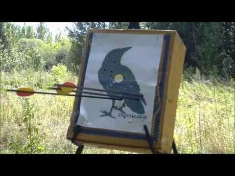 Не Робин Гуд    или Лучные стрельбы на природе   Not Robin Hood Archery Or Shooting In Nature