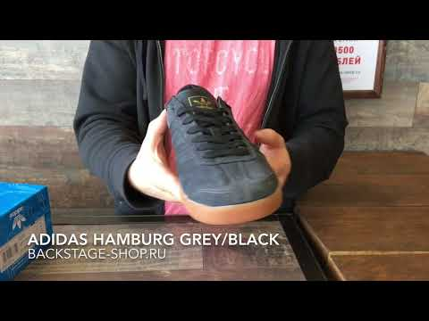 Adidas Hamburg Grey Black