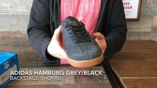 Adidas Hamburg Grey Black