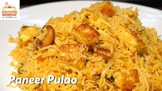 Paneer Pulao Recipe | How to make Paneer Pulao in Telugu by Hyderabadi Ruchulu
