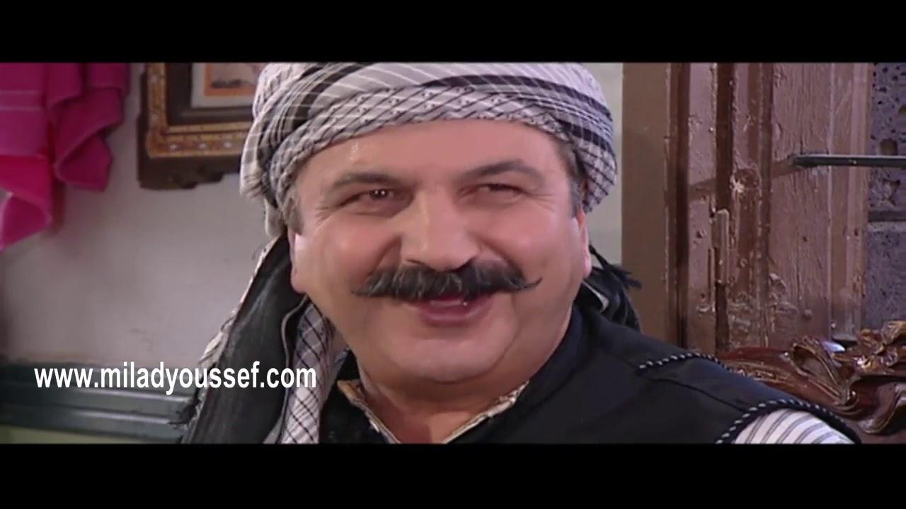 باب الحارة   عصام نسوانو مو عاملين غداء و هو عازم اخوه   ميلاد يوسف