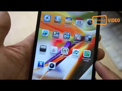 Обзор Huawei Ascend Mate