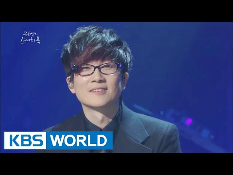 Yu Huiyeol's Sketchbook | 유희열의 스케치북: Seo Taiji, Epitone Project, The Barberettes (2014.11.21)