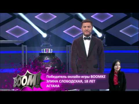 Элина Слободская выиграла путешествие на двоих в онлайн-игре BOOM!