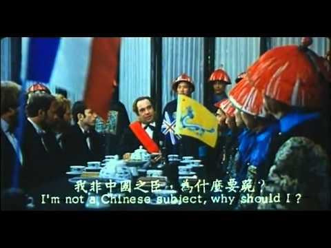 火燒圓明園 The Burning of Yuan Ming Yuan 1983