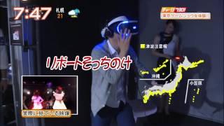 東京ゲームショウ2015の模様のニュースより。 プレイステーションVR用タ...