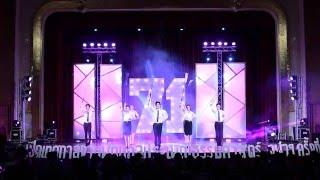 จุฬาฯคทากร 8 - อุทยานจามจุรี [2016-01-20]