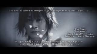 Aqua Timez-last dance (MV Edit)