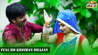 श्याम तेरी राधा   बहुत ही खूबसूरत राधा कृष्ण भजन Nisha Soni के शानदार अभिनय के साथ   Ashu Soni   PRG