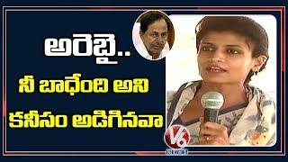 Advocate Rachana Reddy Slams CM KCR Over RTC Strike  Telugu News