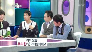 The Radio Star, Infinite Challenge, #03, 무한도전 20111102