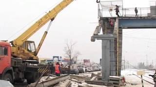 Ремонт моста в г.п. Апрелевка