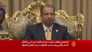 البرلمان العراقي يعتبر القوات التركية احتلالا