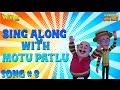 Motu Patlu Title Song Vr. 8 - Full Song watch Online