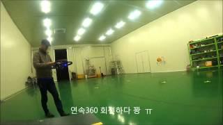 Drone(quadrirotor) V666 Roll mode(드론 V666 360도 회전 연습)