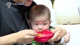 살림남 - 아이 돌보는 아이돌 아빠★ 20181205