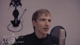 Александр, исполняет cover на песню Elvis Presley-Trouble. Уроки вокала в Москве(Александр, ученик музыкальной студии
